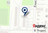 «Flok56» на Yandex карте
