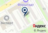 «Нотариус Сергеева Н.В.» на Yandex карте