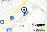 «Аптека БИС» на Yandex карте