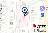 «Поликлиника №2» на карте