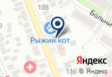 «Арт Лайф Оренбург» на Yandex карте