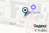 «Элемент-Оренбург» на Yandex карте