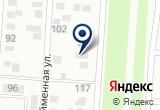 «Мостоотряд №56, филиал Волгомост» на Yandex карте