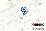 «Хостел» на Yandex карте