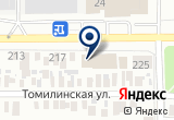 «Шинный центр Cordiant» на Yandex карте