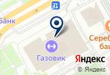 «Озон» на Yandex карте