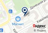 «Коммунальный расчётно-кассовый центр» на Yandex карте
