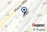 «Лидия Тур» на Yandex карте