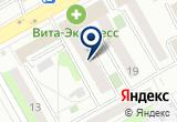 «Мир текстиля» на Yandex карте