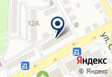 «Организация Всероссийского Электропрофсоюза, территориальная» на Yandex карте