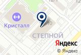 «Общественная приемная депутата Евгения Демидова» на Yandex карте