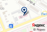 «Областная станция переливания крови» на Yandex карте
