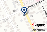 «Sport Nutrition, бутик спортивного питания» на Yandex карте