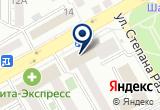 «Центральный Дом книги» на Yandex карте