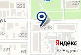 «Магистраль» на Yandex карте