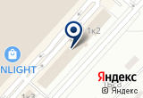 «Paolo Conte» на Yandex карте