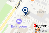«Fir» на Yandex карте