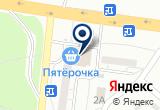 «Строчка» на Yandex карте