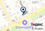 «Штрих» на Yandex карте