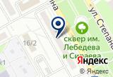 «Смирнов бэттериз» на Yandex карте