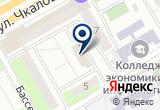 «Уральская геодезическая компания» на Yandex карте