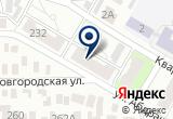 «Теплосервис» на Yandex карте