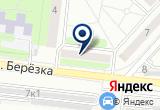 «Дизайн-студия Николая Авдеева» на Yandex карте