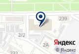 «Интис» на Yandex карте