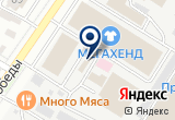 «Чиполлино, магазин» на Yandex карте