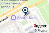 «Детская молочная кухня №1» на Yandex карте
