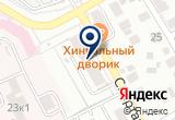 «Общежитие №1 ОГМА» на Yandex карте
