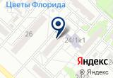 «ТСЖ Степное» на Yandex карте