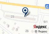 «Куку ( Канализационные услуги как угодно )» на Yandex карте