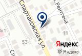 «Распространитель Amway» на Yandex карте