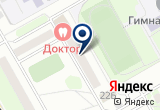 «Распространитель Орифлэйм» на Yandex карте