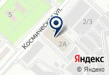 «РЗК Степи Оренбуржья» на Yandex карте