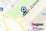«Аринка» на Yandex карте