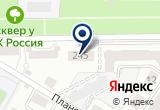 «ОренДетектив» на Yandex карте