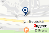 «Премио, торгово-сервисная компания» на Yandex карте
