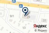 «Компас 2000» на Yandex карте