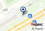 «ABCom-Сервис» на Yandex карте