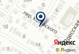 «Smartfarmer» на Yandex карте