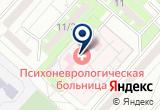 «Областная клиническая психоневрологическая больница» на Yandex карте