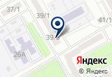«ИТЦ ЦСТ» на Yandex карте