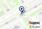 «Мариус-Фото» на Yandex карте
