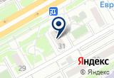 «Оренбургские лотереи» на Yandex карте