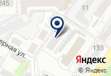 «Стройинжинеринг» на Yandex карте