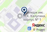 «Училище спортивного комплекса Олимп» на Yandex карте