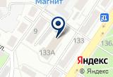 «Пьеро, театр кукол» на Yandex карте