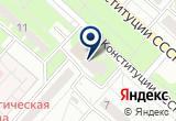 «Прокуратура по надзору за соблюдением законов в исправительных учреждениях, областная» на Yandex карте